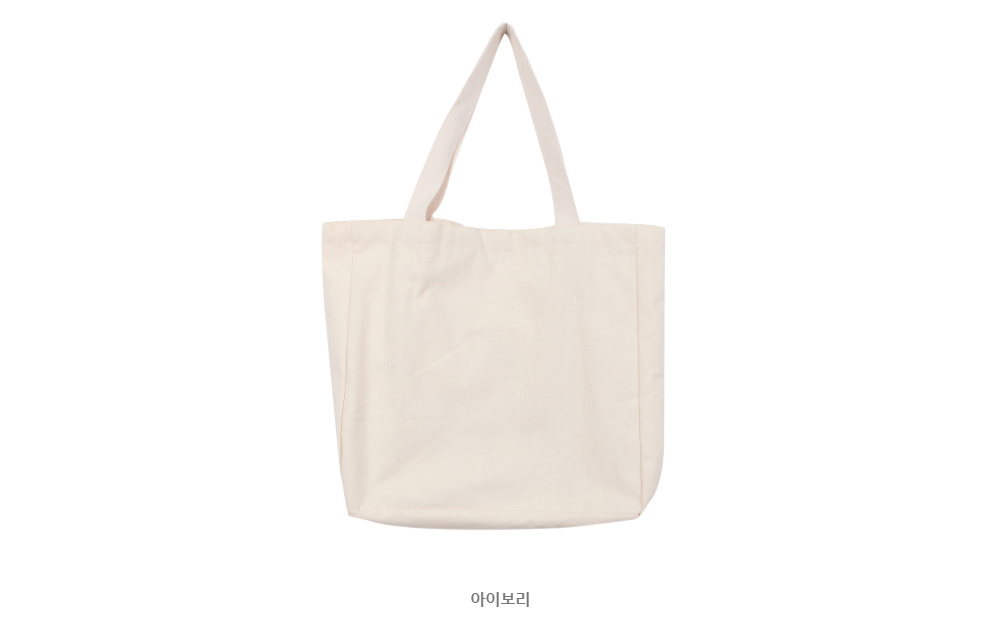 Moodless Eco Bag