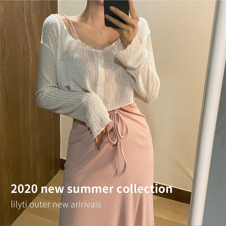 wavy cropped summer cardigan