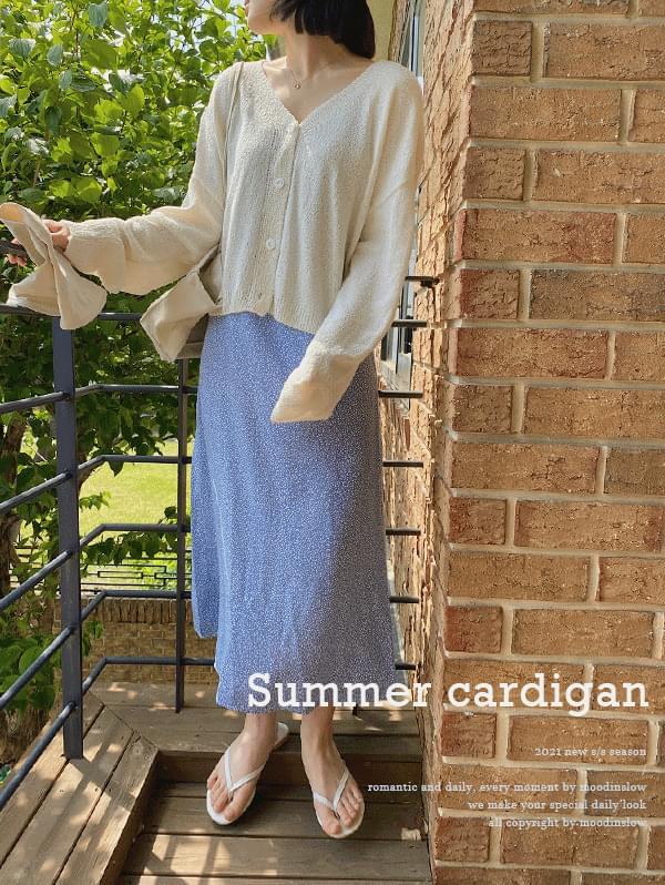 Bookle Summer Cardigan