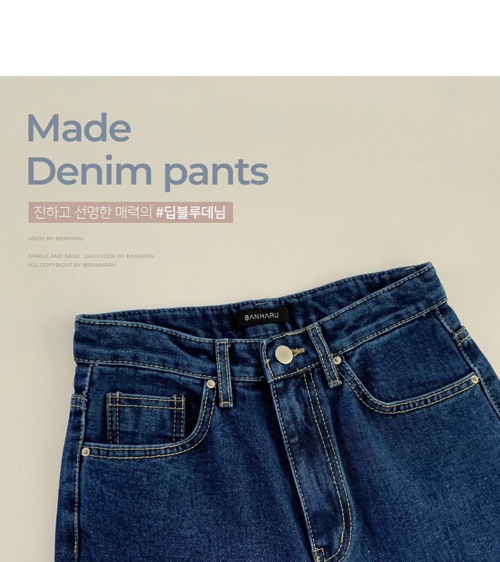 High Waist Straight Fit Dark Blue Denim Pants