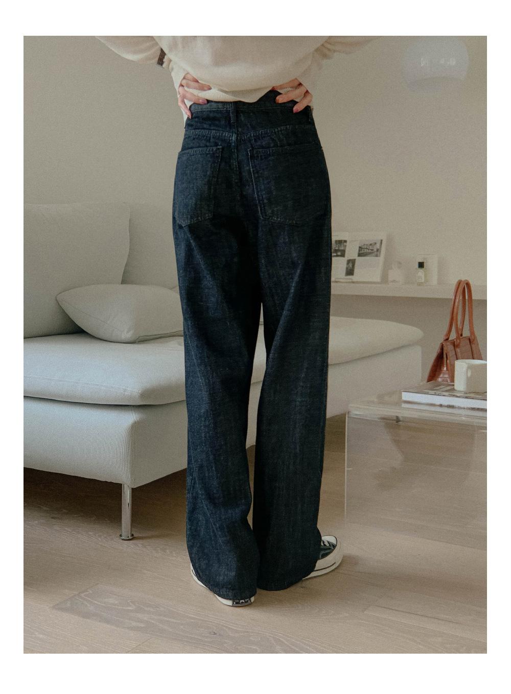 More wide Raw denim pants