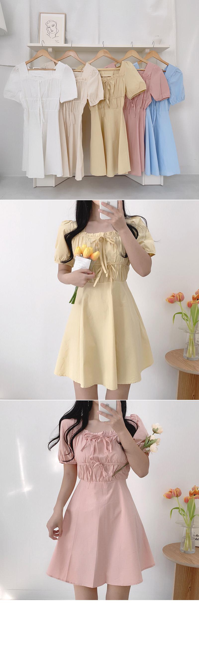 Jua Shirring Short Sleeve Dress