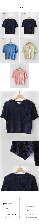 Teniva Cable Bookle Knitwear