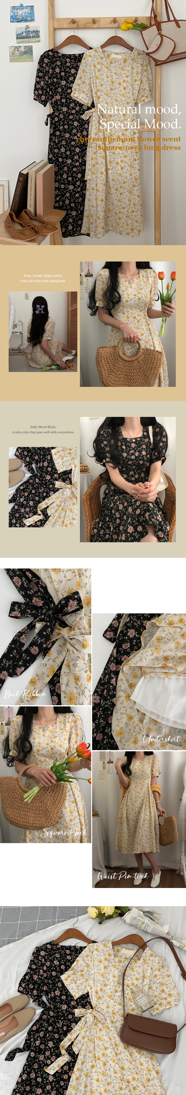 Chrysanthemum Flower Scent Square Neck Long Dress