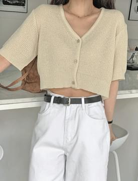 Base short sleeve cropped cardigan