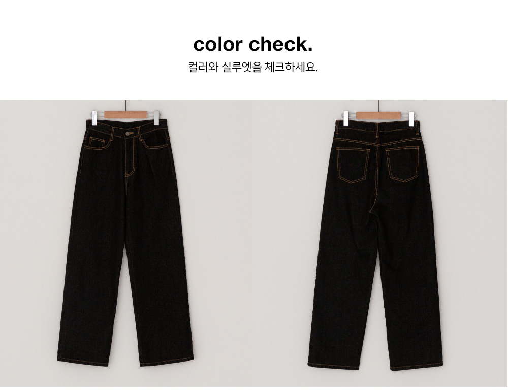 Crew straight stitch black jeans