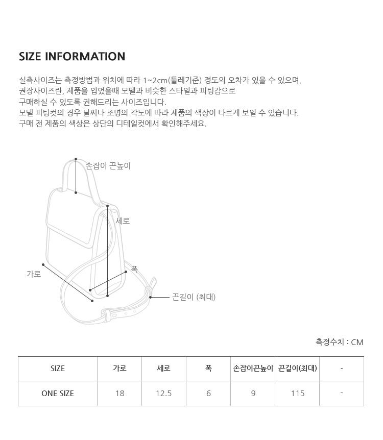 Round two-way mini shoulder bag