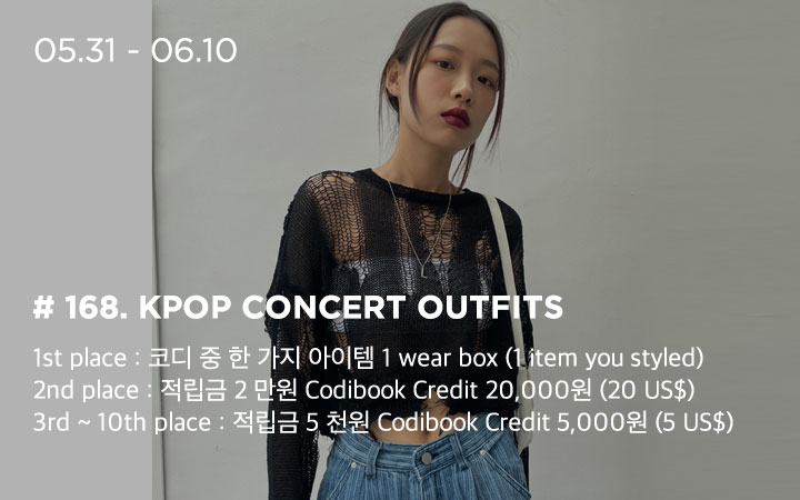 KPOP CONCERT OUTFITS