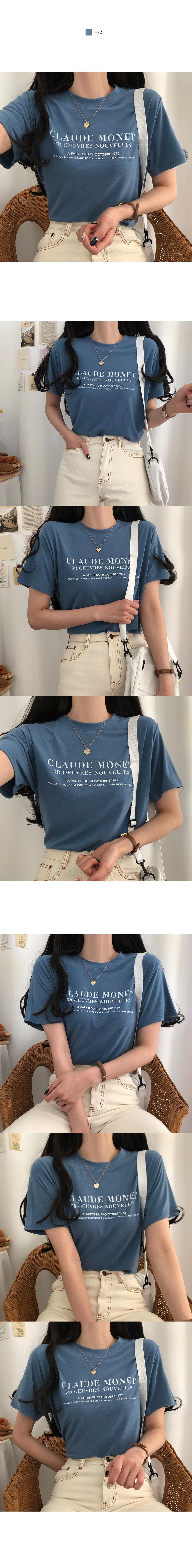 Claude Tencel lettering short-sleeved T-shirt