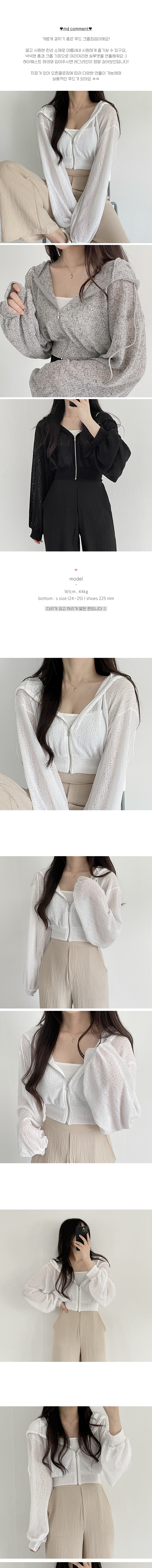 Rodin cropped hooded zip-up