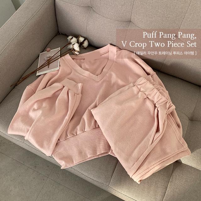 Puff Pang Pang, V Crop Two Piece Set