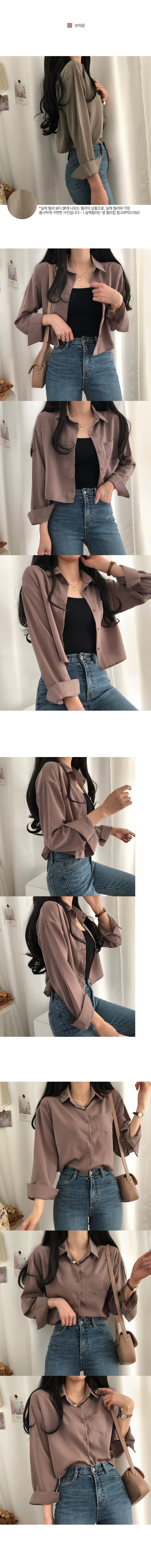 Mel cropped shirt