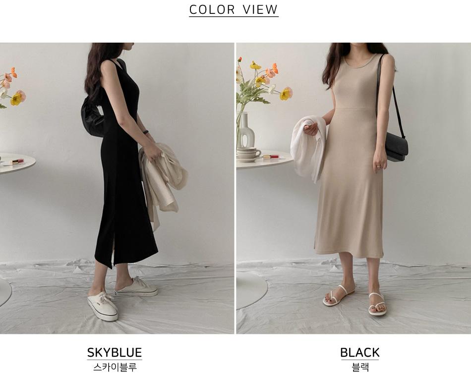 #AWABMADE:_Daily slim flare long Dress