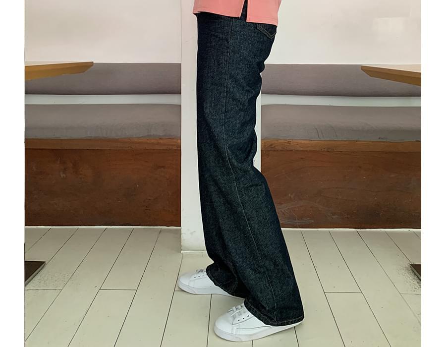 Indigo Wide Long Denim Pants