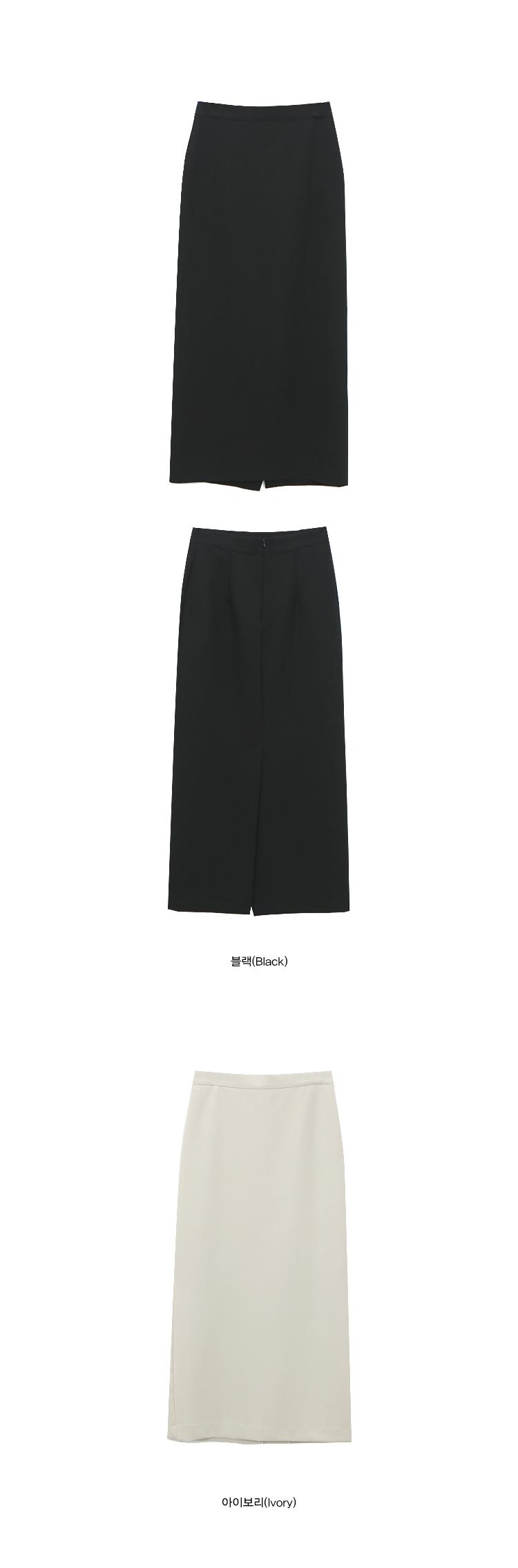 Feminine Long Skirt