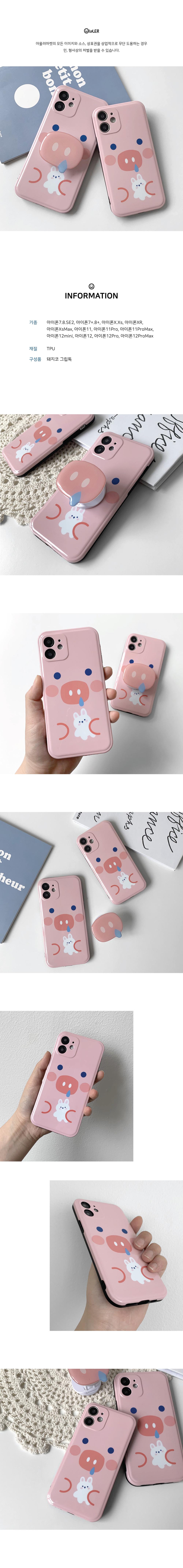 honey pink pig iphone case