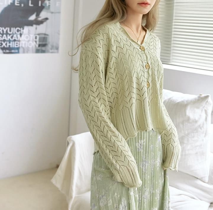 Eyelet Inset Knit Cardigan