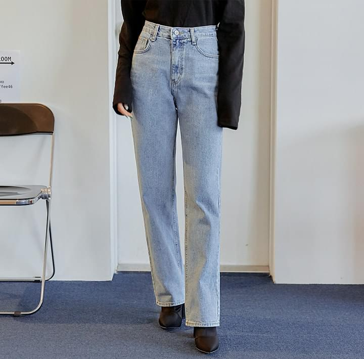 High Rise Straight Jeans WITH CELEBRITY _ KIM GO-EUN