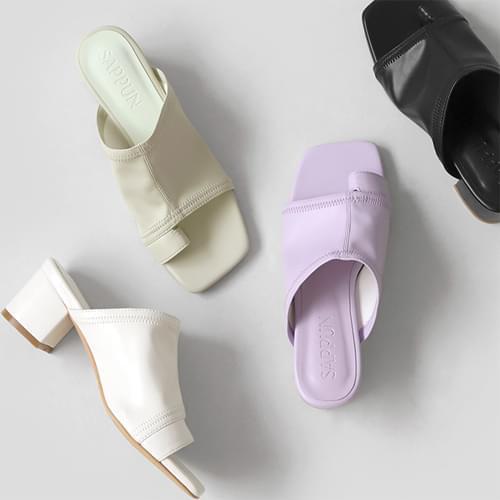 Lumerin square mules slippers