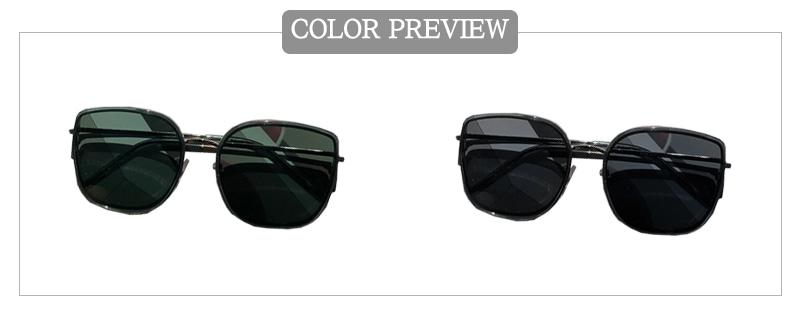 Selup Sunglasses