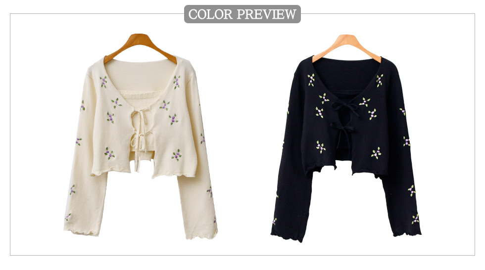 Embroidered Cardigan Set