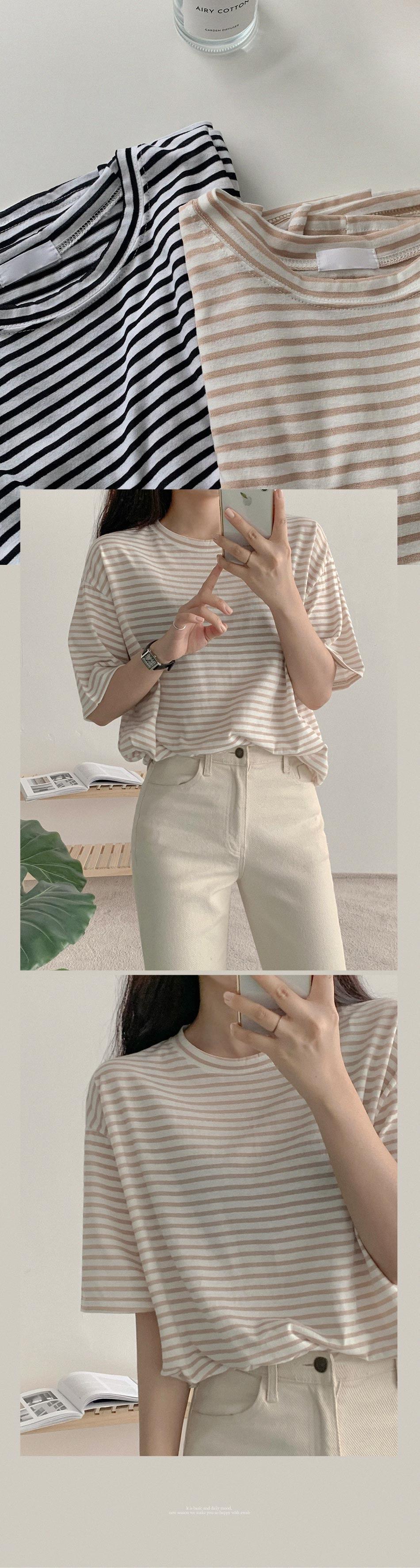 Rainbow Striped Short Sleeve Tee (5color)