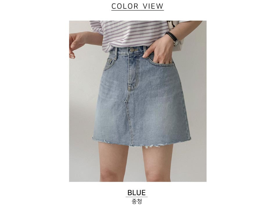 Double Denim Mini Skirt