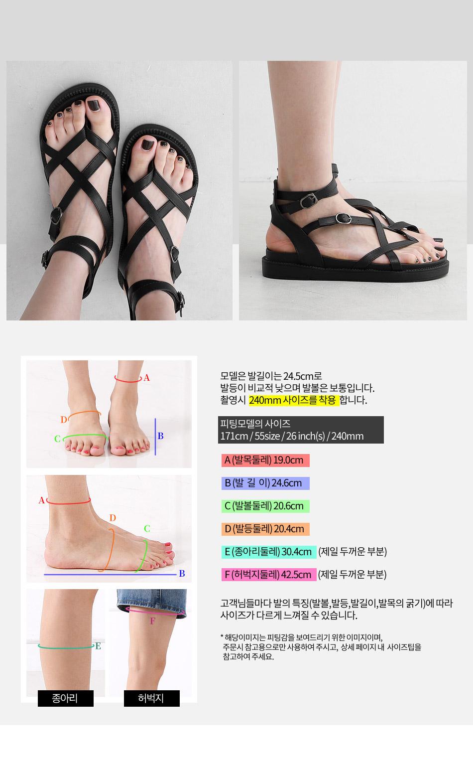 Toe Post Upper Strap Glady Heel Sandals 10998