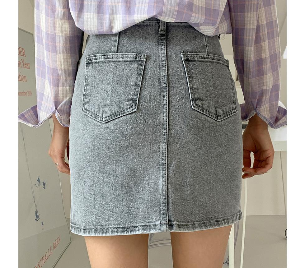 Retard skirt