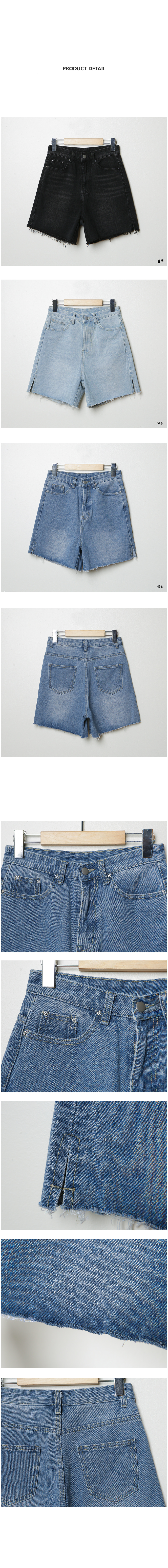 Daily high waist shorts cut Split P # YW632