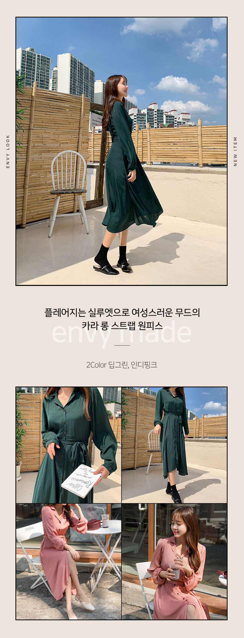 Green Leaf Dress