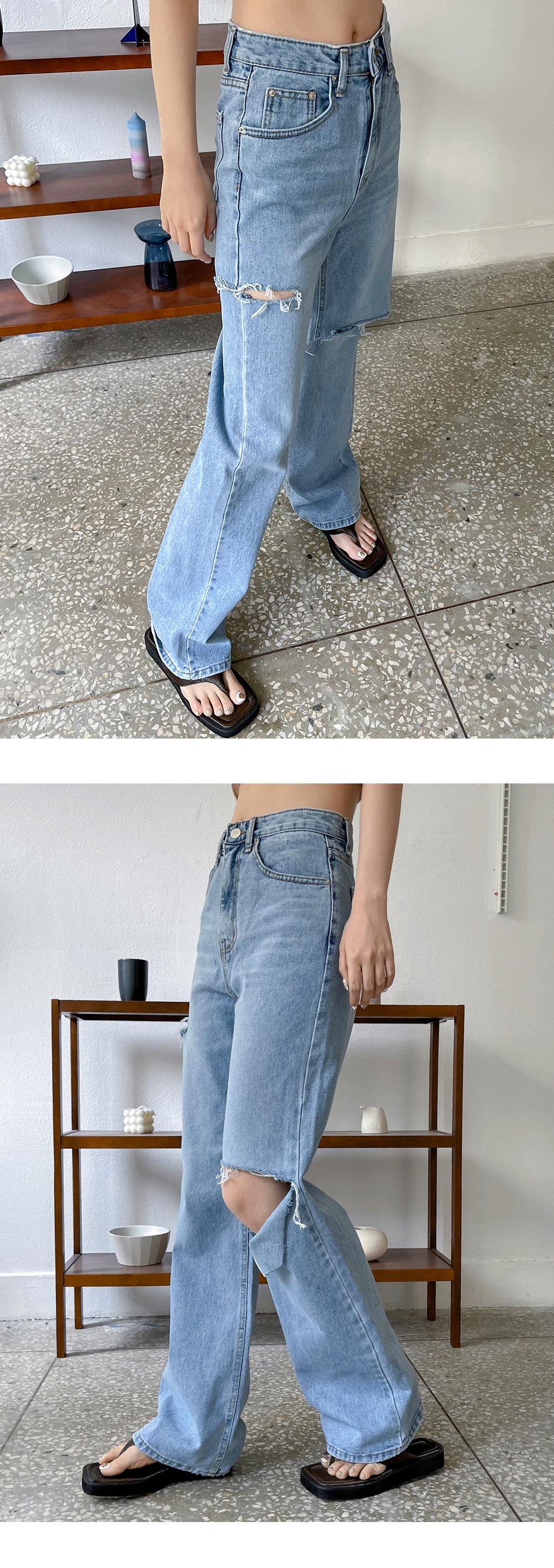 Weasley Damage Wide Denim Pants