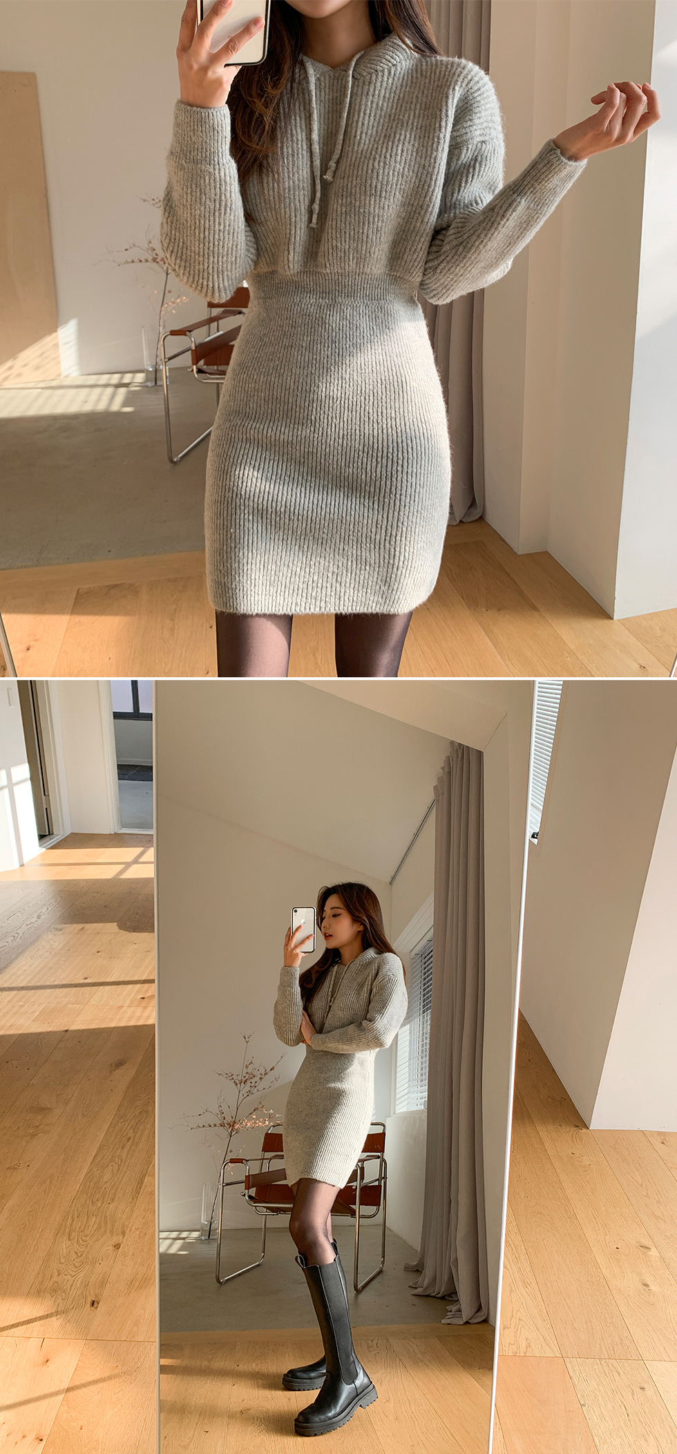 Hooded Mini Knit One Piece