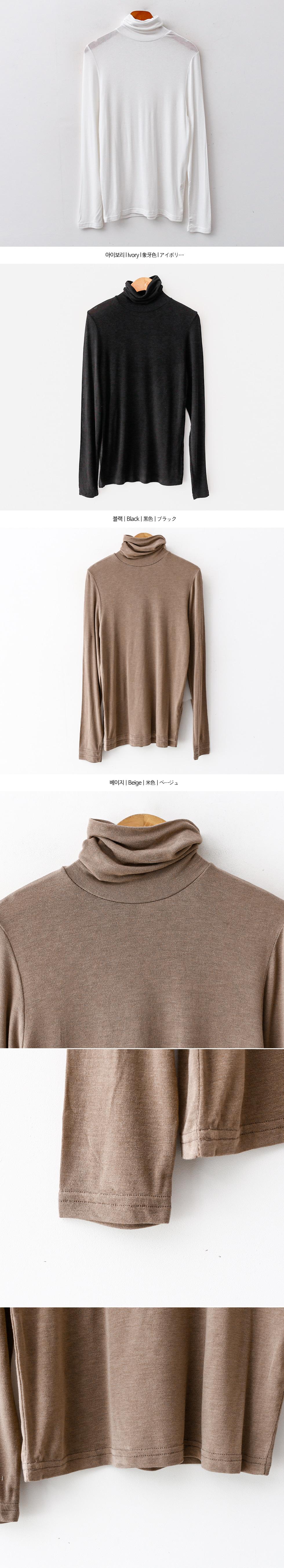 ストレッチレーヨンソフトタートルネックTシャツ