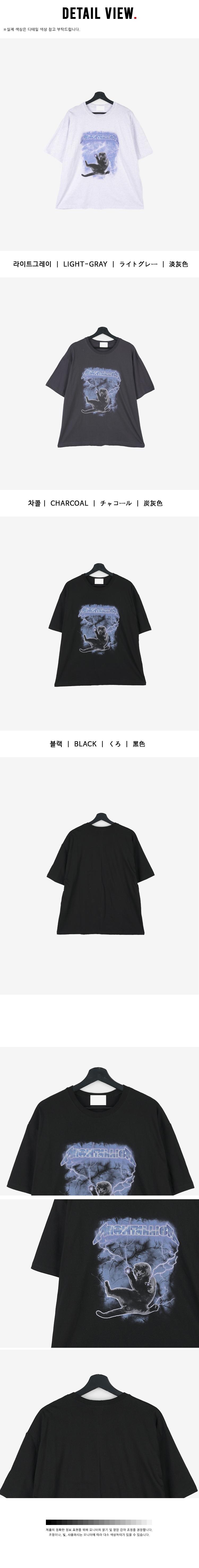 Lilkar Cat Short Sleeve T-shirt