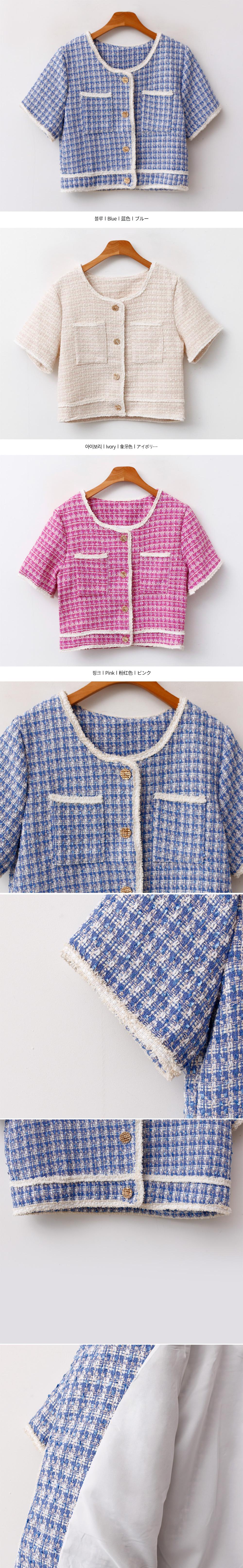 Po Knitwear with Jacket