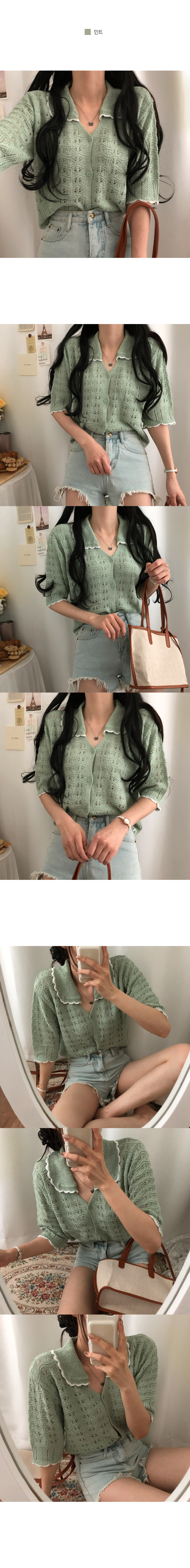 Romhee SCSI color matching collar cardigan