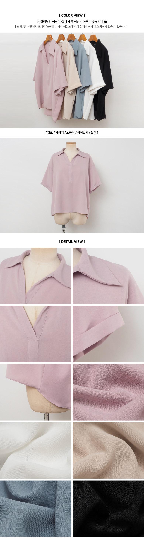 Rain Open Collar Shirt Blouse