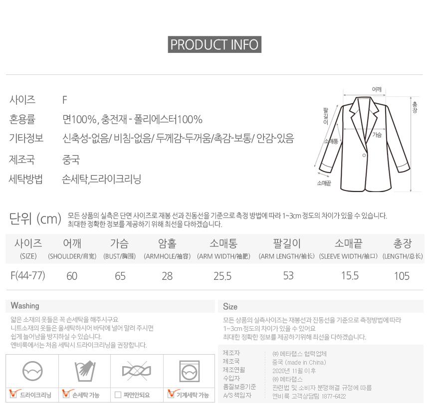 Moalong padded jacket
