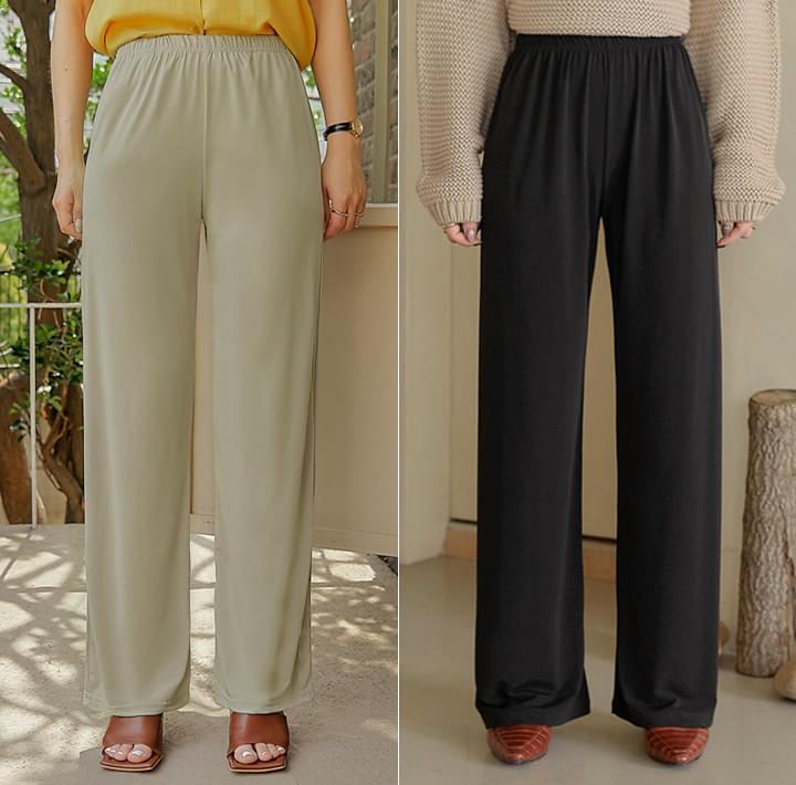 Elasticated Waist Loose Fit Pants