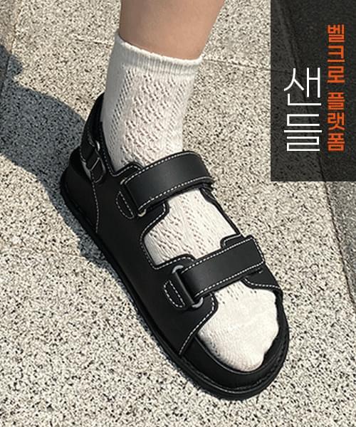 two velcro platform sandals
