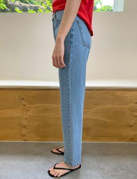 Nancy Semi-Boy Fit Denim Pants