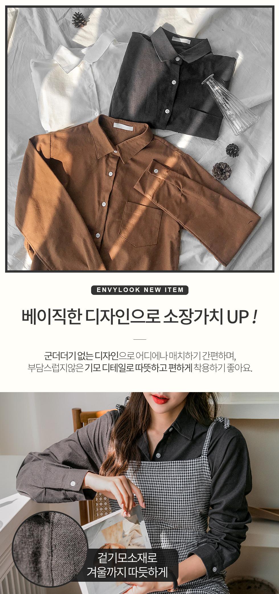Fleece-lined powder Shirt