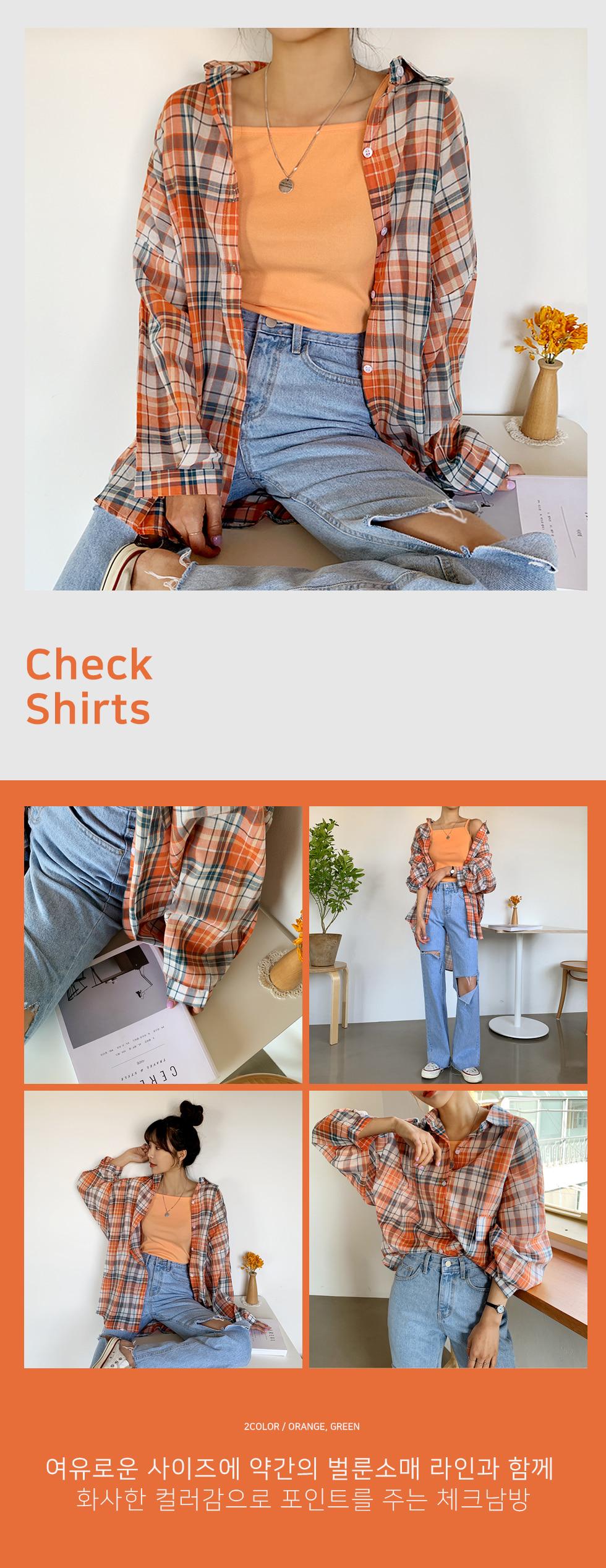 Check Restaurant Shirt
