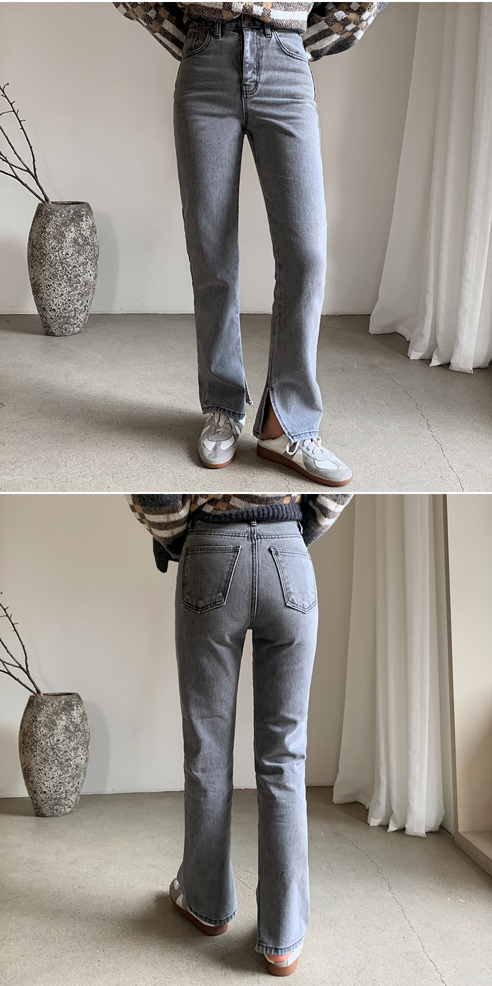 Inslit denim pants