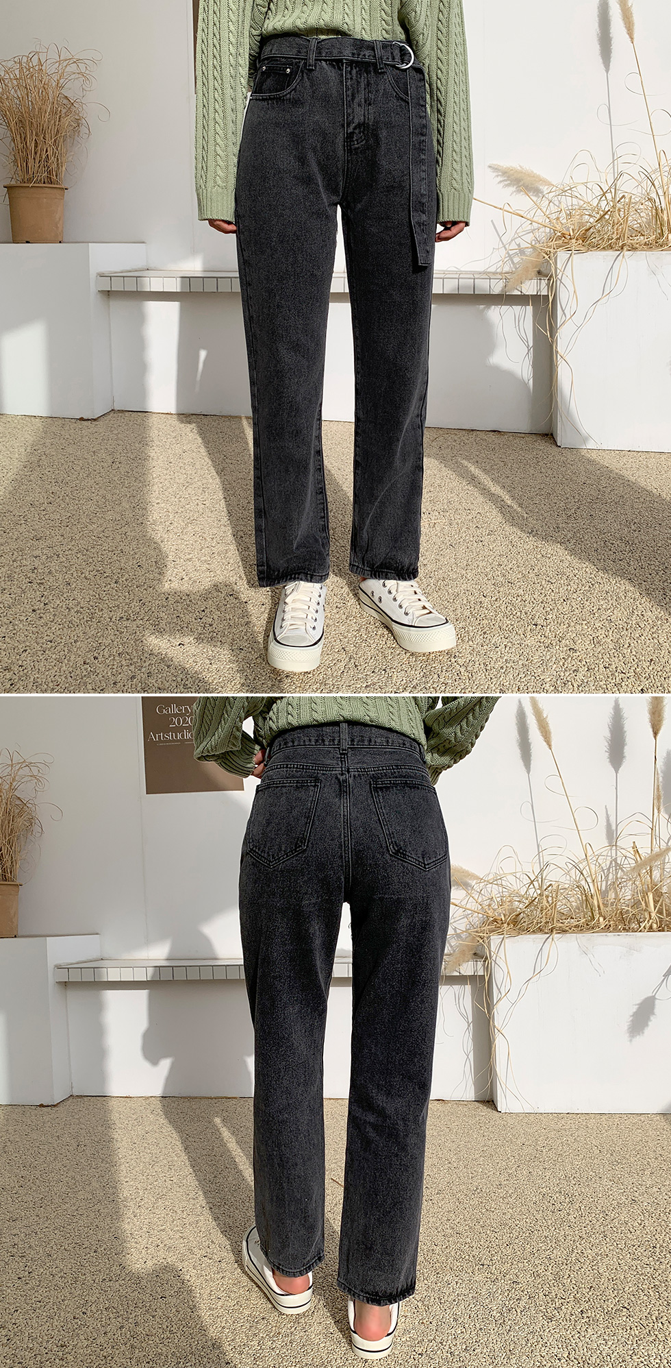 Dark Belt Denim Pants