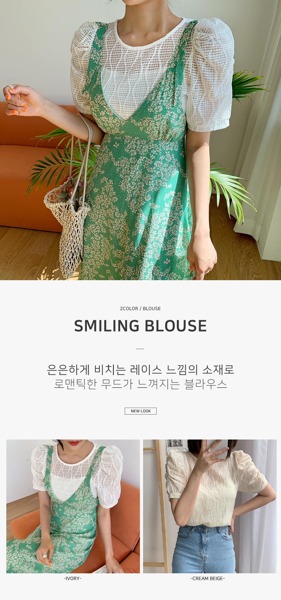 Smiling Blouse