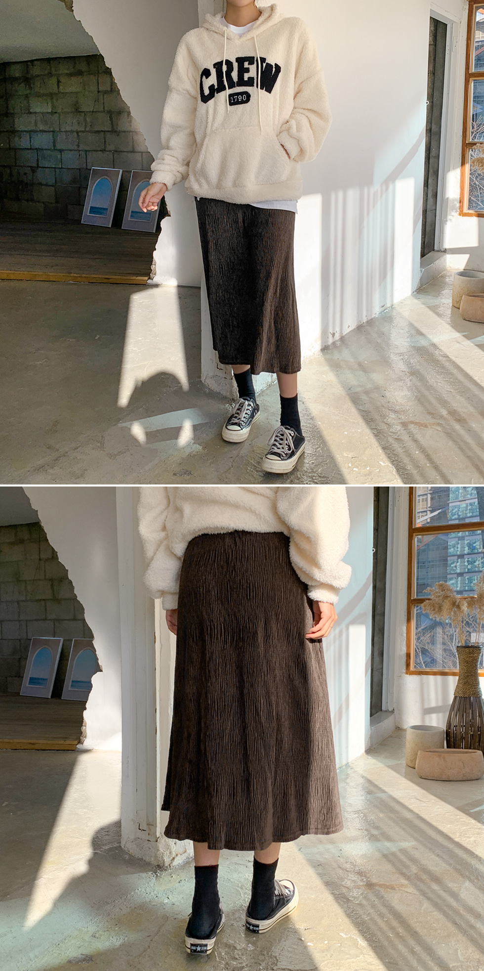 Topping Wave Skirt