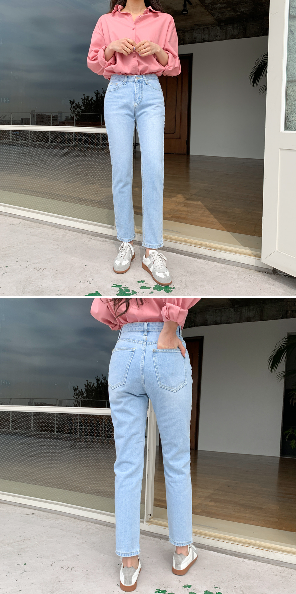 Marine Faded Denim Pants