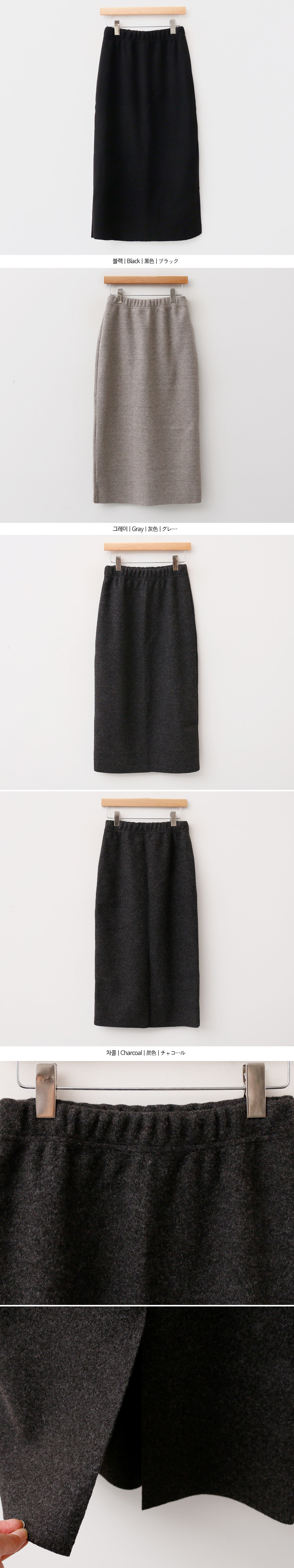 Warm short skirt